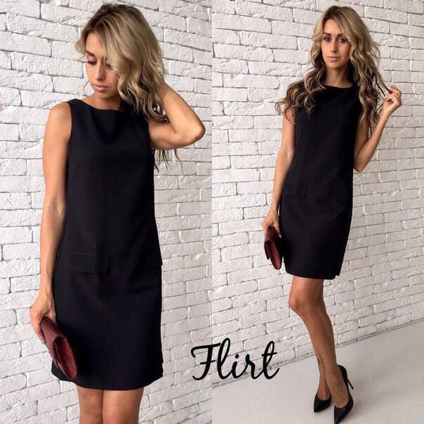 Лиловый и черный в платье