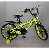Детский двухколесный велосипед 14 дюймов Crosser Stone (16,18,20 дюймов)
