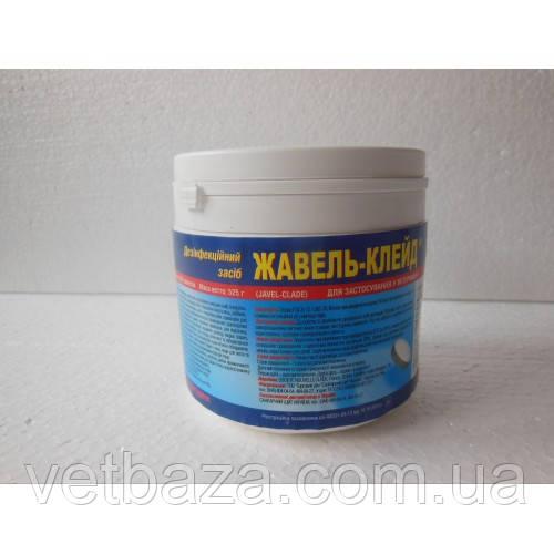 Жавель Клейд 300таб (дезинфектант)