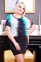 """46,48,50,52,54 размер Платье женское летнее большого размера """"Вилва""""бирюза батал короткое нарядное трикотажное"""