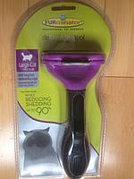 Фурминатор для кошек с кнопкой FURminator for Small Cat long hair