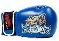 Боксерские Перчатки Powerplay 3009 Leopard Predator Serits Blue