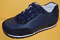 Детские кожаные кроссовки ТМ Bistfor Код 79126 размеры 25-36