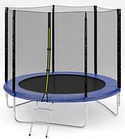 Батут спортивный 244 см Atleto сетка + лестница до 120 кг