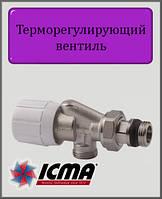 "2-х угловой терморегулирующий вентиль ICMA 1/2""х1/2"""