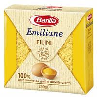 Макарони Barilla Emiliane Filini, 250г