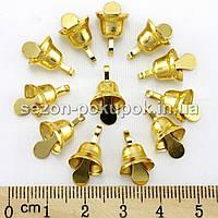 Колокольчики металлические (маленькие) d=10мм (ЦЕНА ЗА 25шт). Цвет - золото