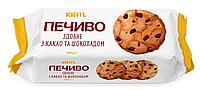 Печенье с какао и каплями шоколада 150 грамм