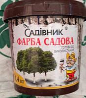 """Садовая краска для защиты деревьев """"Садівник"""""""