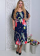 Платье летнее Арина р 60,62,64,66