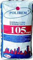 Полирем 105 клей для керамическим и кафельных плит, 25 кг.