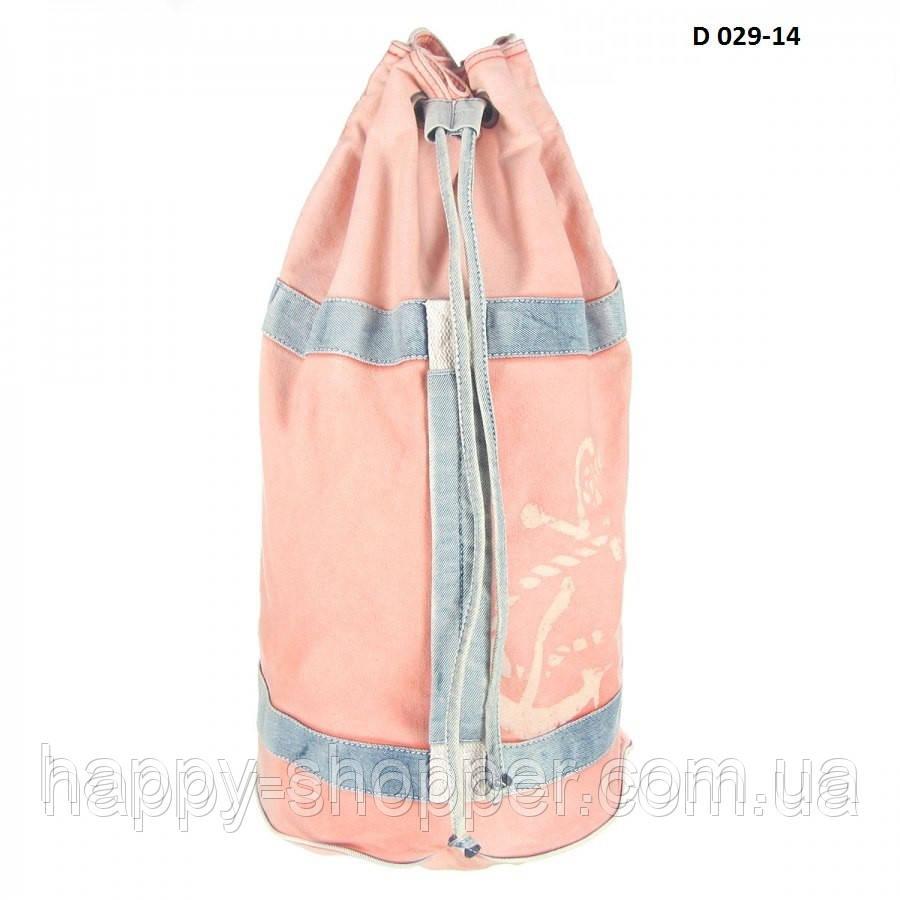 Сумка-рюкзак Delmare