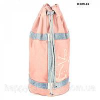 Сумка-рюкзак Delmare, фото 1