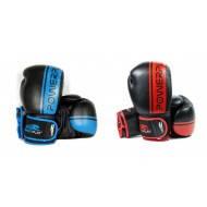 Боксерские Перчатки Powerplay 3022 Red