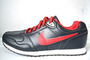 Кроссовки мужские Nike 5303