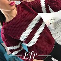 Модный вязаный свитер (2 цвета)