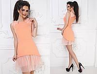 """Короткое нарядное платье """"Julie"""" с фатином (2 цвета)"""