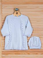 Крестильная рубашка и шапочка
