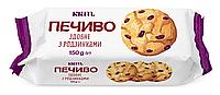 Печенье с изюмом 150 грамм