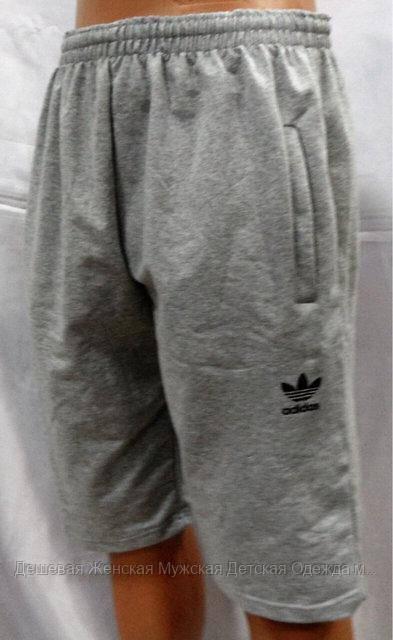 Шорти трикотажні Adidas