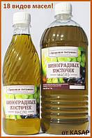 Виноградных косточек масло пищевое, 0,5л