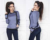 """Замшевый женский двубортный пиджак """"Joy"""" с кожаными вставками (3 цвета)"""
