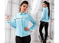 Блуза мелкие рюши ( 4 расцветки )