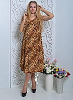 Платье летнее Марина р 58,60,62,64, фото 1