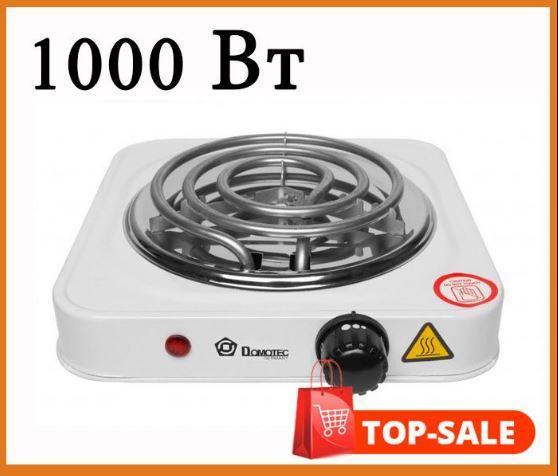 Электрическая плитка одноконфорочная Domotec 1000 Ватт (1 кВт) для кухни, дачи, дома