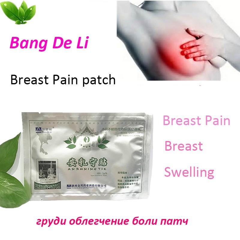 Пластир для грудей, від захворювань молочної залози, мастити, мастопатії
