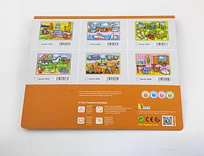 Развивающие и обучающие игрушки «Viga Toys» (56436) рамка-вкладыш Транспорт, фото 2