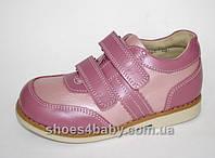 Детские ортопедические туфли (полуботинки) Ecoby 101LP