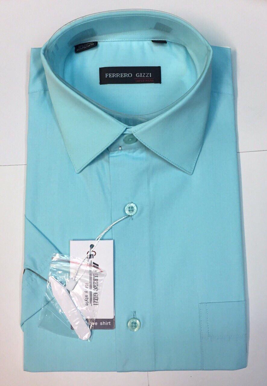Рубашка мужская короткий рукав Ferrero Gizzi