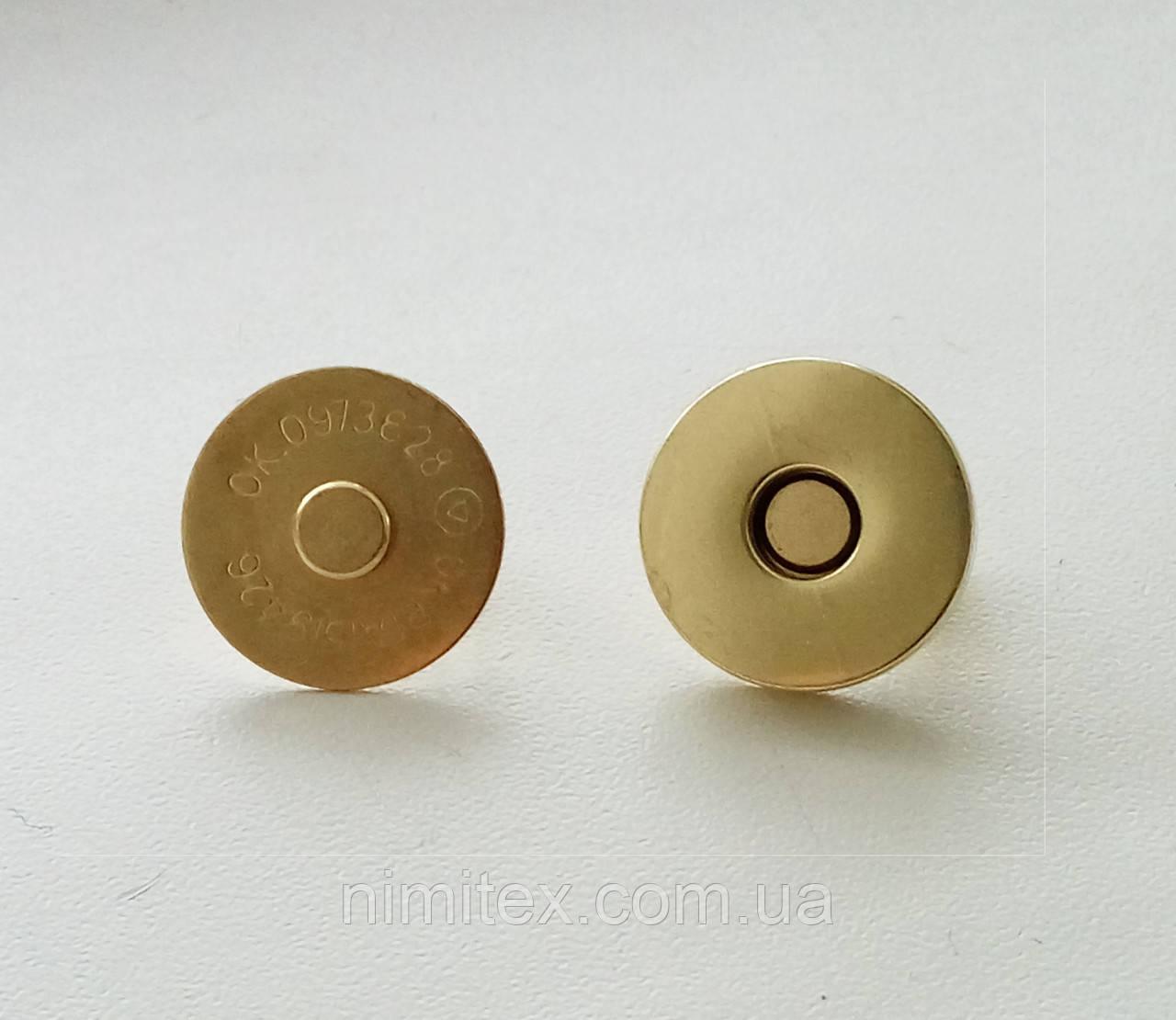 Кнопка магнит 18 мм золото