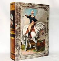 """Книга-шкатулка """"Наполеон"""" на магните набор 3в1 330-5"""