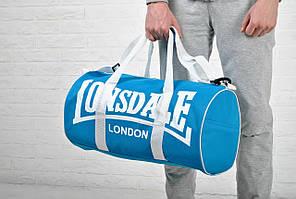 Сумка спортивная Lonsdale Barrel Bag (голубой с белым лого) (РЕПЛИКА)