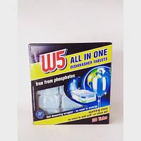 Бесфосфатные таблетки для посудомоечных машин W5 Dishwasher tablets 30 шт