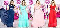 Нарядное женское платье,больших размеров в пол ,вечернее,много цветов
