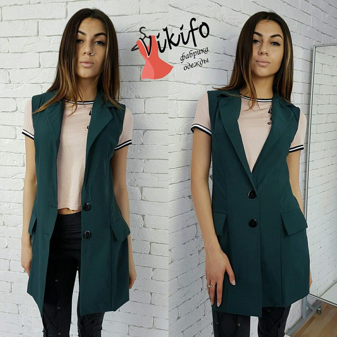 Жилет модный стильный на подкладке креп-костюмка 2 цвета Pf38 - Shoppingood в Харькове