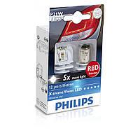 Лампа светодиодная Philips P21W RED 12/24V, 2шт/блистер 12898RX2