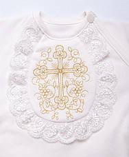 Одежда для крестин, для девочки 3-5 мес .Хлопок-интерлок,1849беж.в наличии _62_68рост, фото 3
