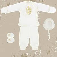 Одежда для крестин, для девочки 3-5 мес .Хлопок-интерлок,1849беж.в наличии _62_68рост