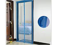 Дверная антимоскитная сетка на магнитах 210х100 синяя