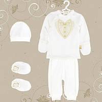 .Одежда для крестин, для мальчика 62рост, 1848беж.Хлопок-интерлок,в наличии _62_68рост