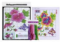 """Набор Вышивка крестом """"Цветок и бабочка"""" 20.5x27.5 см с цветным фоном и нитками 1 набор"""