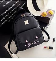Рюкзак женский кожаный Кот с усиками (черный)