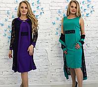 Женское батальное платье с кружевной накидкой