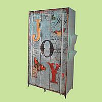 "Тканевый шкаф-гардероб на 5 полочки ""Joy"""