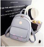 Рюкзак женский кожаный Кот с усиками (серый)