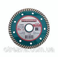 Алмазный диск Haisser 125 C5 бетон